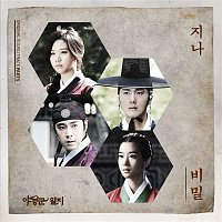 G.NA – Night Watchman's Journal Original Soundtrack (Part 5)
