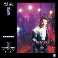 Eddie Ng – Yao Yao Zhe Dong Xi