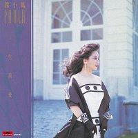 Přední strana obalu CD BTB Yi Sheng Suo Ai [CD]