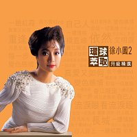 Paula Tsui – Huan Qiu Cui Qu Sheng Ji Jing Xuan Xu Xiao Feng 2