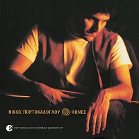 Nikos Portokaloglou – Fones [Remastered]