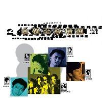 Různí interpreti – Jin Die Zhi Zun Jing Xuan