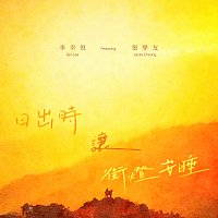 Gin Lee, Jacky Cheung – Ri Chu Shi Rang Jie Deng An Shui