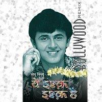 Sonu Nigam, Ram Shankar, Anupama Deshpande, Leora Issac – Yeh Ishq Ishq Hai
