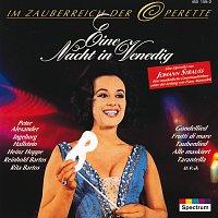 Reinhold Bartel, Rita Bartos, Ingeborg Hallstein, Heinz Hoppe, Peter Alexander – Strausz: Eine Nacht In Venedig