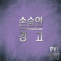 Seung Yeon Son – Caution