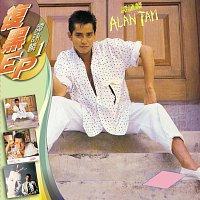 Alan Tam – Fu Hei EP Alan Tam-1