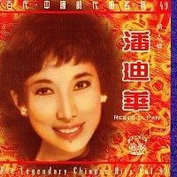 Rebecca Pan – The Chinese Legendary Series Volume 49 : Rebecca Pan - Qing Ren Qiao