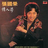 Leslie Cheung – Cupid Strike