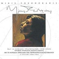 Mikis Theodorakis, Chorodia Trikalon – 4 Kykloi Tragoudion, No. 1 [1958-1960]
