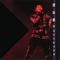 Alan Tam – Tan Yong Lin 86 Wan Zhong Kuang Huan Yan Chang Hui [Live]