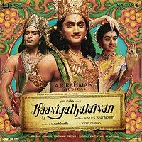 A.R. Rahman, Haricharan – Kaaviyathalaivan (Original Motion Picture Soundtrack)