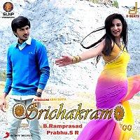 Prabhu SR, Rajesh Krishnan – Srichakram (Original Motion Picture Soundtrack)