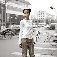 Faye Wong – Fu Yan