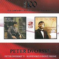 Peter Dvorský – Peter Dvorský '77 / Slovenské ľudové piesne