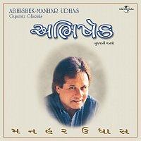 Manhar Udhas – Abhishek