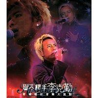 Hacken Lee – Ai Bu Shi Shou Hacken Lee Xin Cheng Chang Hao Yin Yeur Da Pai Dui [Live]