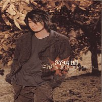 Chris Yu – Autumn Love Songs 2004---The First Thousand Days (Lower Price)