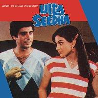 Přední strana obalu CD Ulta Seedha