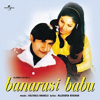 Přední strana obalu CD Banarasi Babu