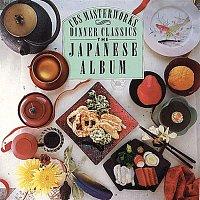 Jean-Pierre Rampal, Yo-Yo Ma, Isaac Stern – The Japanese Album