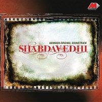 Shabdavedhi (Original Motion Picture Soundtrack)