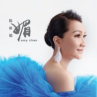Chen Li Mei – Ni Zai Na Li , Ai Jiu Zai Na Li