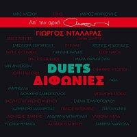 George Dalaras – Difonies