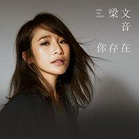 Wen Yin Liang – Ni Cun Zai
