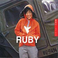 Přední strana obalu CD Wo Bu Shi Ta