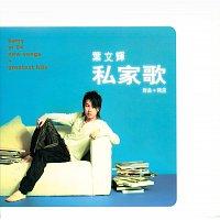 Wen Hui Ye – Si Jia Ge
