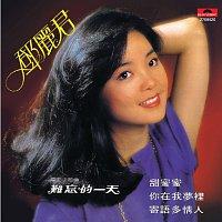 Teresa Teng – BTB - Tian Mi Mi