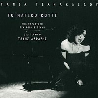 Tania Tsanaklidou – To Magiko Kouti