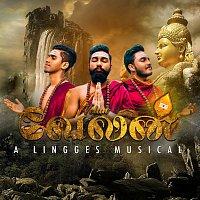 Vajra, Lingges, Dev.G – Velan