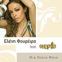Eleni Foureira, Thirio – Mia Nychta Mono