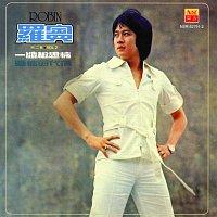 Teddy Robin – Yi Lu Xiang Si Qing