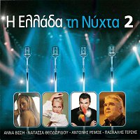 Anna Vissi – I Ellada Ti Nichta 2 (Greece At Night 2)