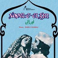 Různí interpreti – Noor-E-Elahi