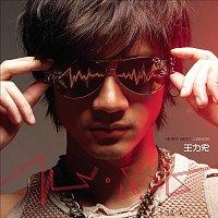 Leehom Wang – Heart Beat