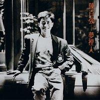 Danny Chan – Meng Li Ren