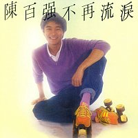 Přední strana obalu CD Bu Zai Liu Lei