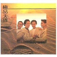 Beyond – Ji Pin Tian Die