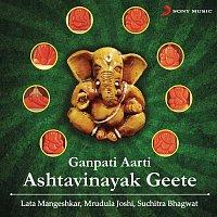 Lata Mangeshkar – Ganpati Aarti Ashtvinayak Geete