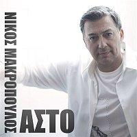 Nikos Makropoulos – Asto