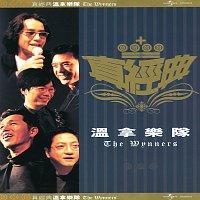 The Wynners – Zhen Jin Dian-The Wynners