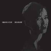 Deanie Ip – Bian Yuan Hui Wang