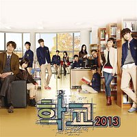 4Minute – School 2013 OST