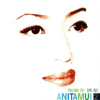 Anita Mui – Ching Go 2