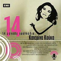 Katerina Kouka – 14 Megala Tragoudia - Katerina Kouka