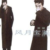 Anthony Wong – Feng Yue Bao Jian